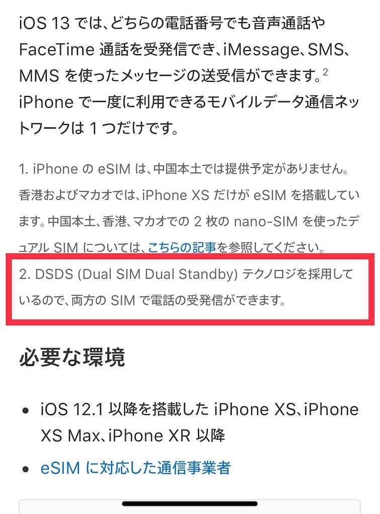 f:id:shingo-sakuragi:20200423103626j:image