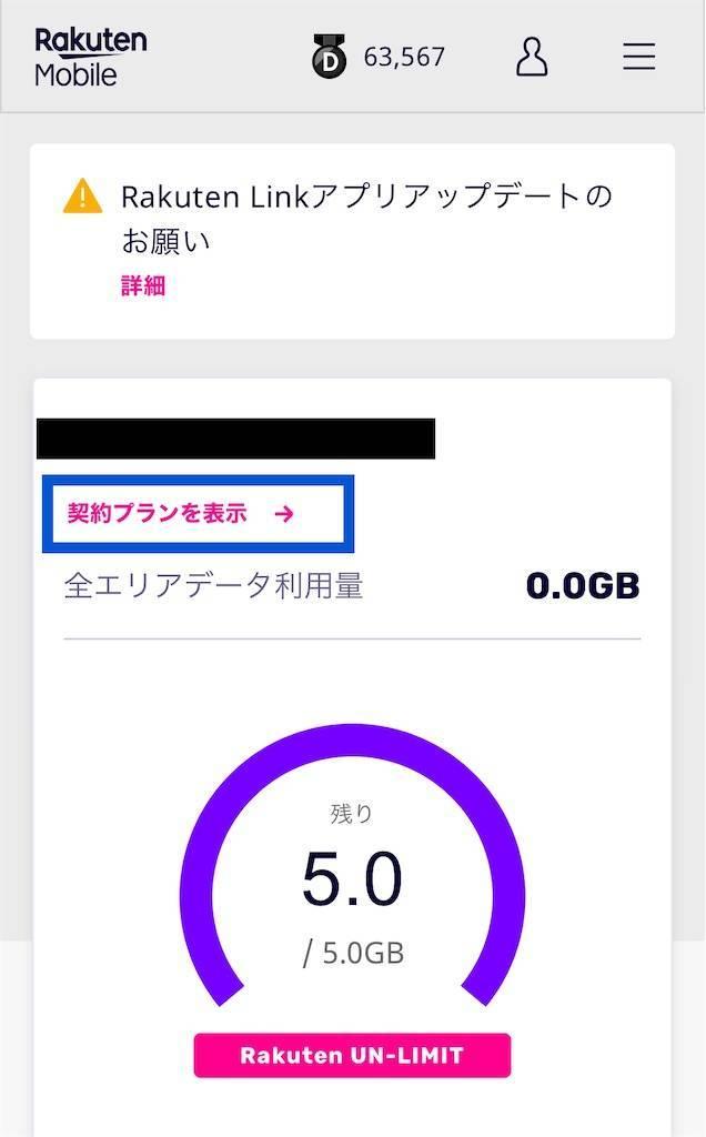 f:id:shingo-sakuragi:20200423152714j:image