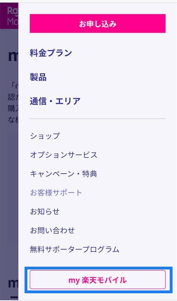 f:id:shingo-sakuragi:20200423152718j:image