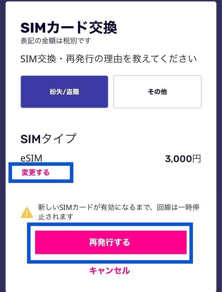 f:id:shingo-sakuragi:20200423152723j:image