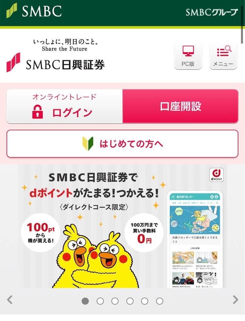 f:id:shingo-sakuragi:20200530202516j:image