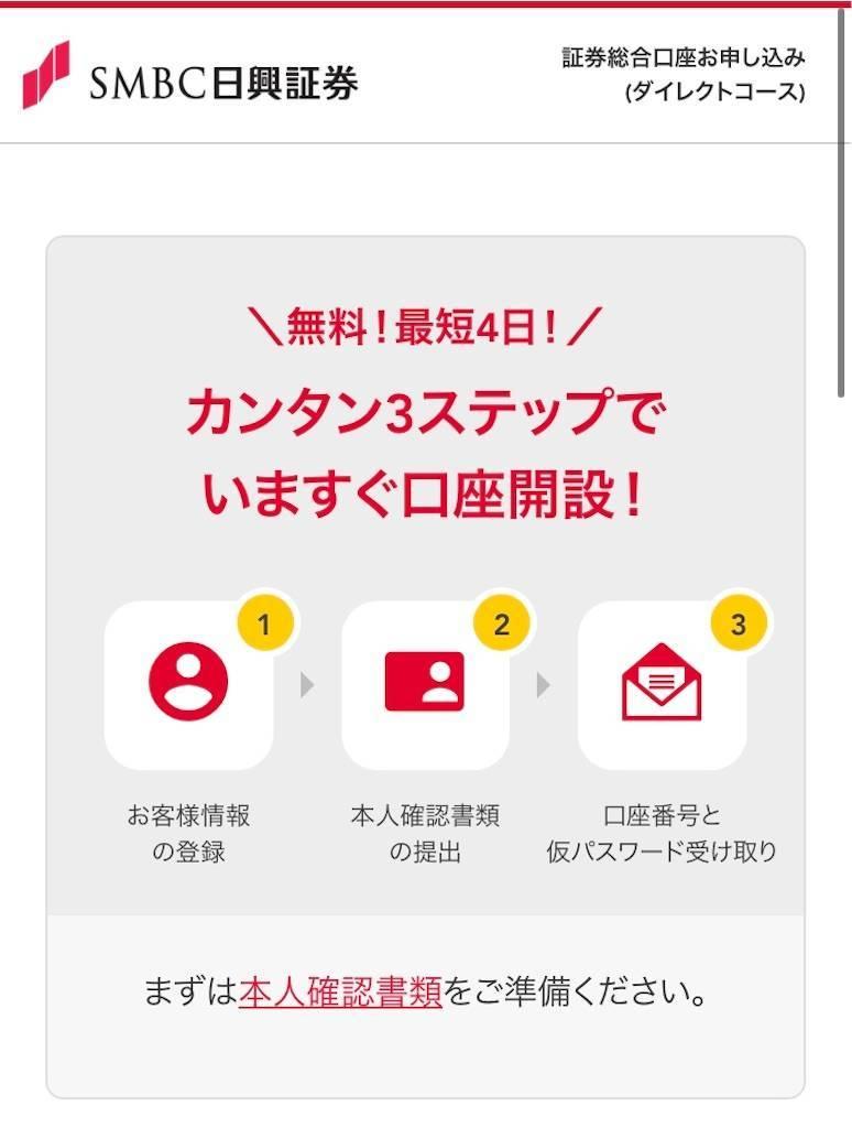 f:id:shingo-sakuragi:20200530202719j:image