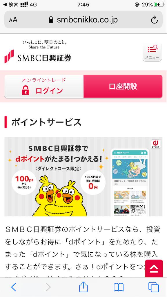 f:id:shingo-sakuragi:20200606075432p:image