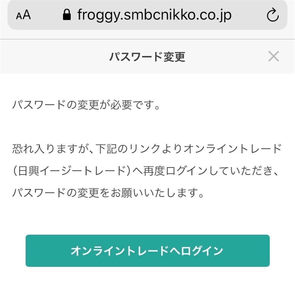 f:id:shingo-sakuragi:20200606075436j:image