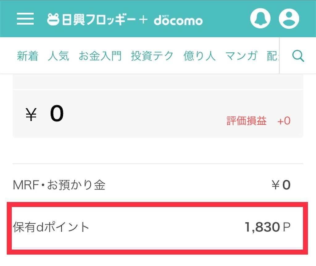 f:id:shingo-sakuragi:20200606080614j:image