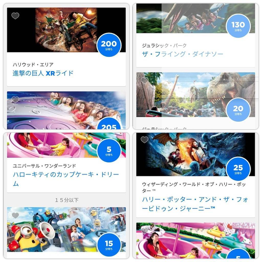 f:id:shingo-sakuragi:20200622013106j:image