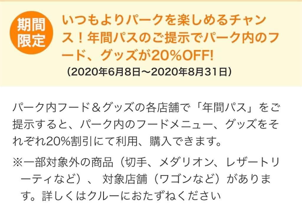 f:id:shingo-sakuragi:20200622073644j:image