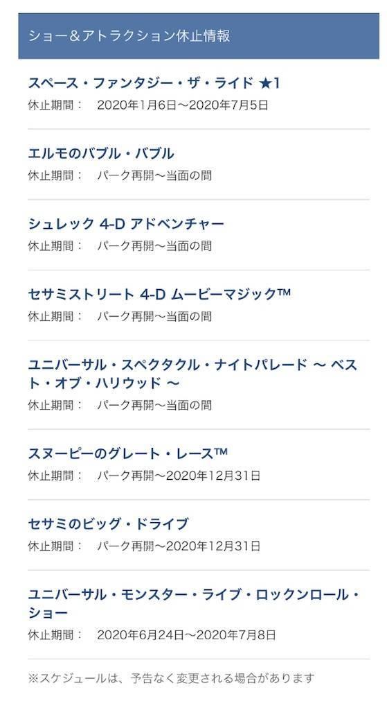f:id:shingo-sakuragi:20200622233746j:image