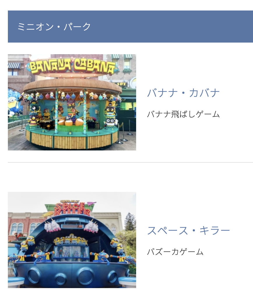 f:id:shingo-sakuragi:20200623005135p:plain
