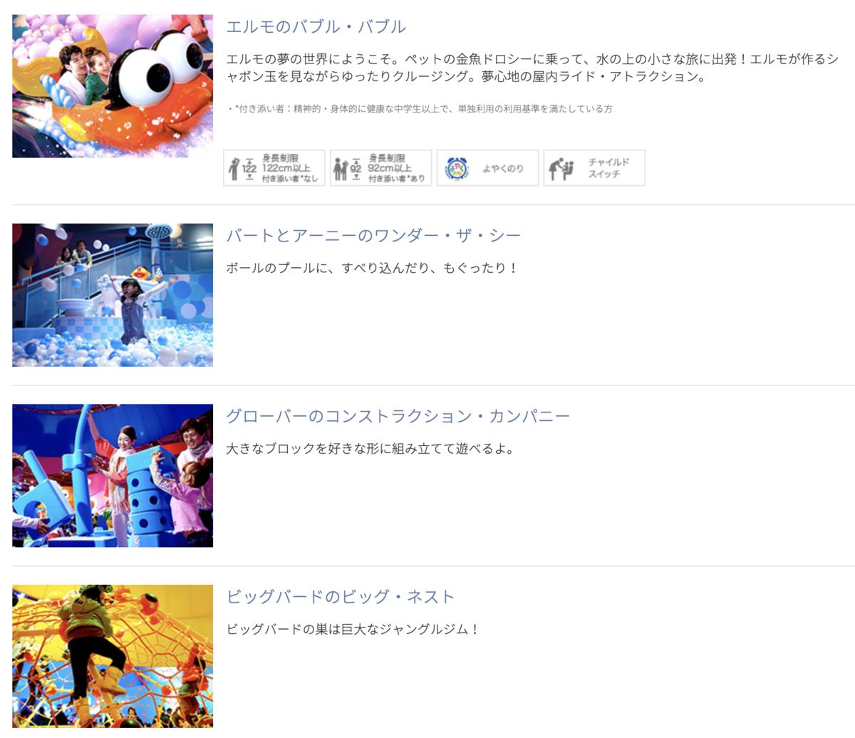 f:id:shingo-sakuragi:20200623011323p:plain