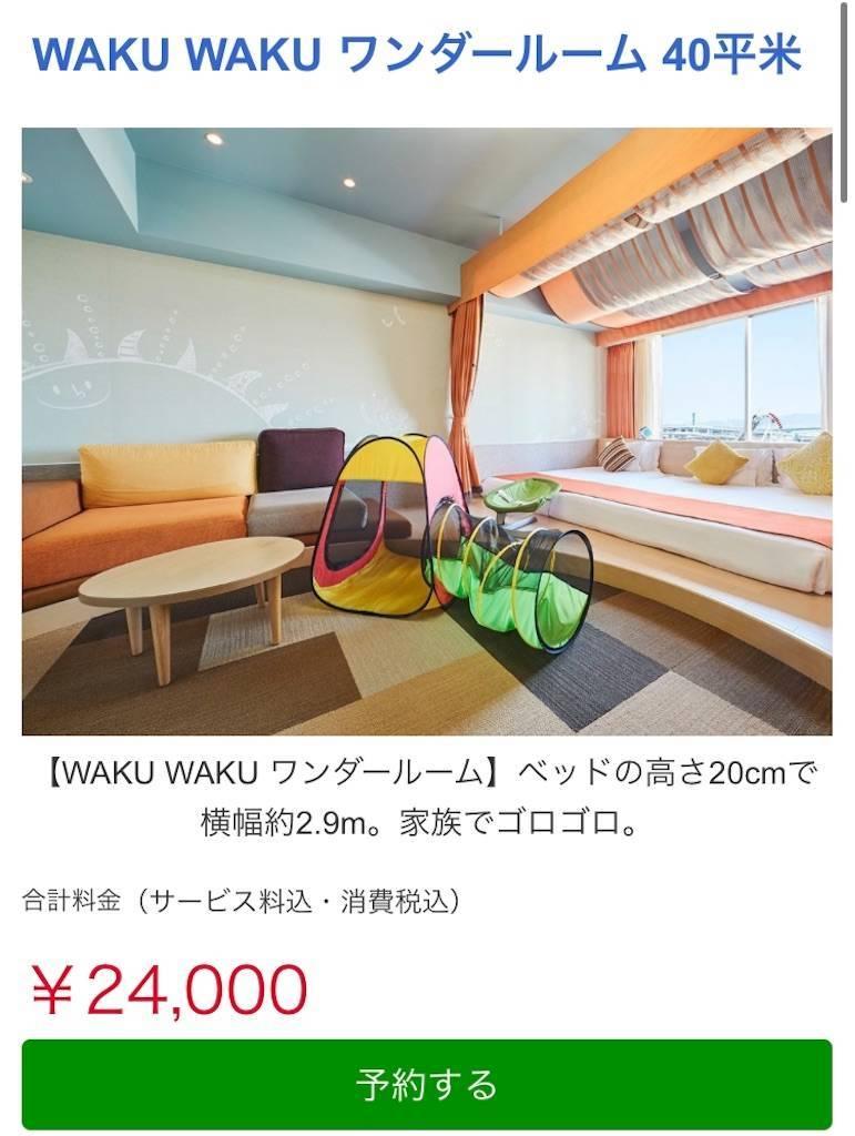 f:id:shingo-sakuragi:20200625132929j:image