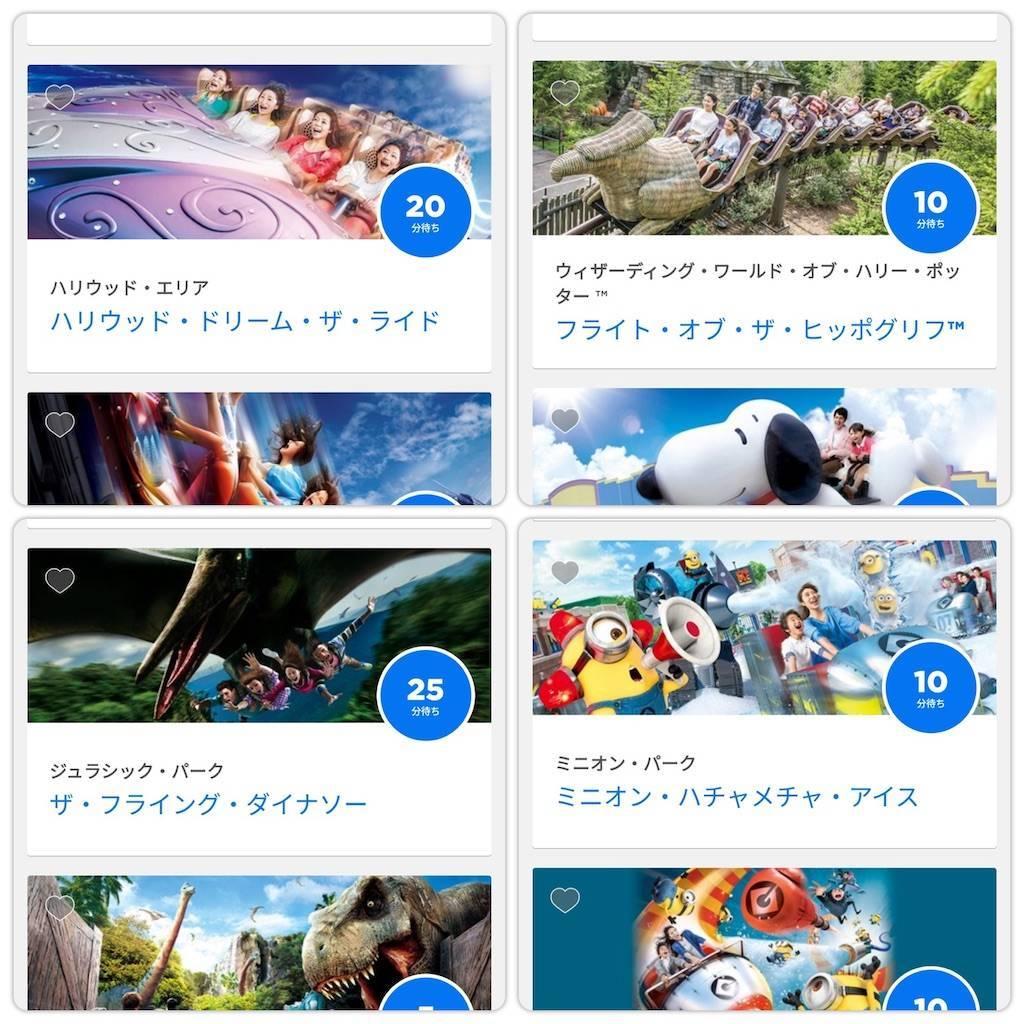 f:id:shingo-sakuragi:20200703085452j:image