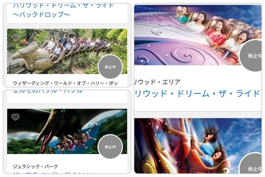 f:id:shingo-sakuragi:20200703085456j:image