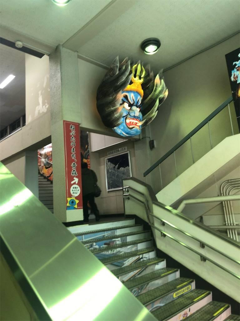 f:id:shingo-sakuragi:20200703222313j:image