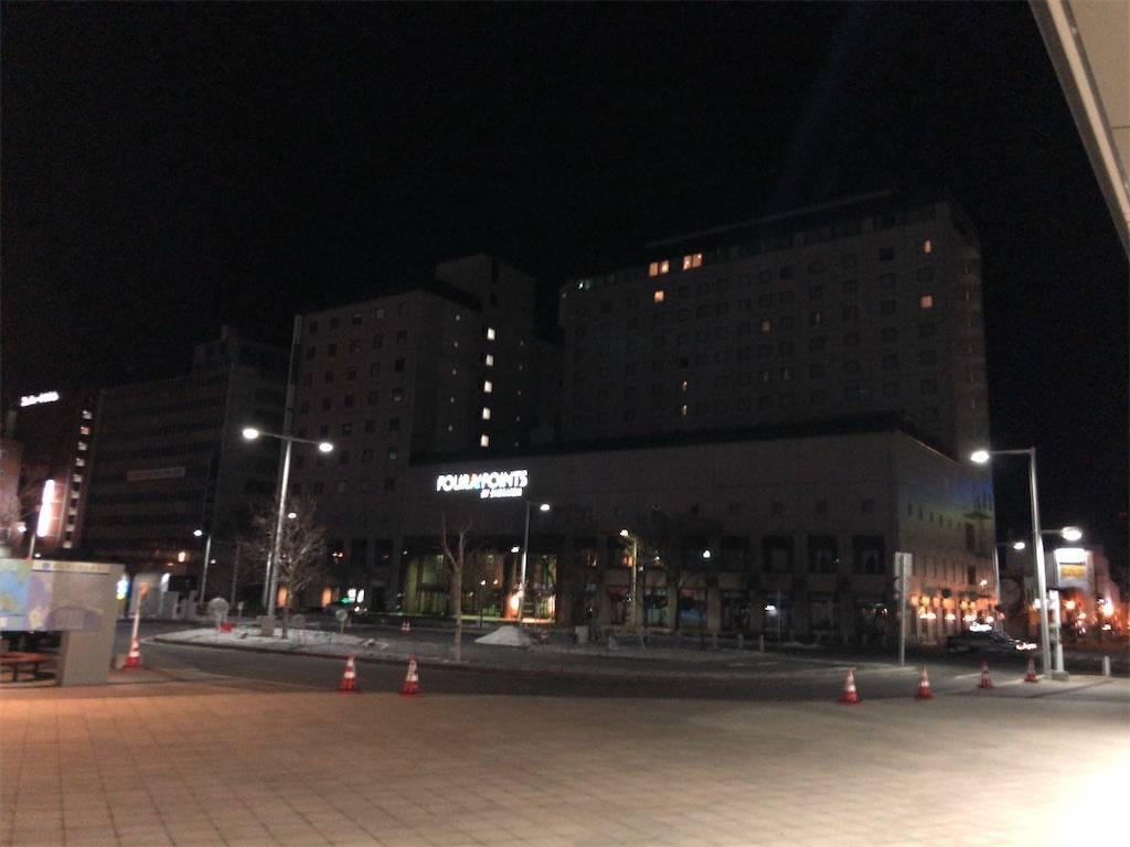 f:id:shingo-sakuragi:20200703222843j:image