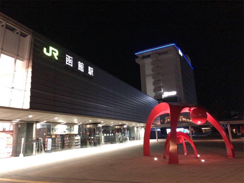 f:id:shingo-sakuragi:20200703223101j:image