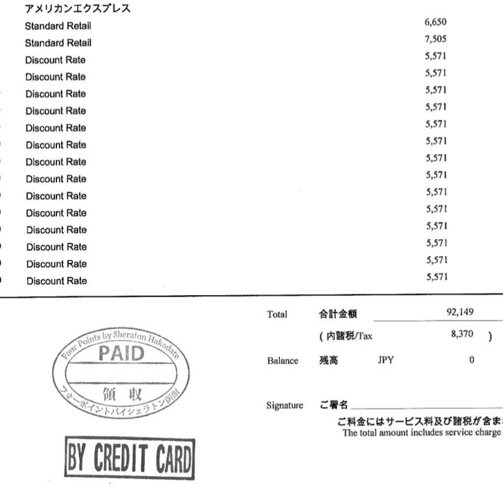 f:id:shingo-sakuragi:20200703223414j:image