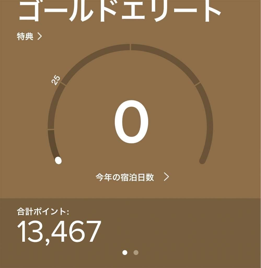f:id:shingo-sakuragi:20200703223428j:image