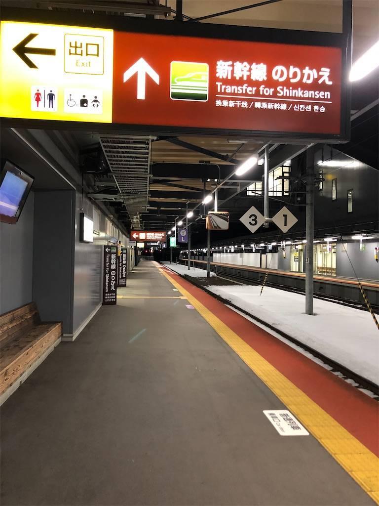 f:id:shingo-sakuragi:20200703223442j:image