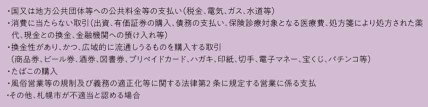 f:id:shingo-sakuragi:20200802124314p:plain