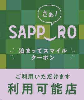 f:id:shingo-sakuragi:20200802124342p:plain