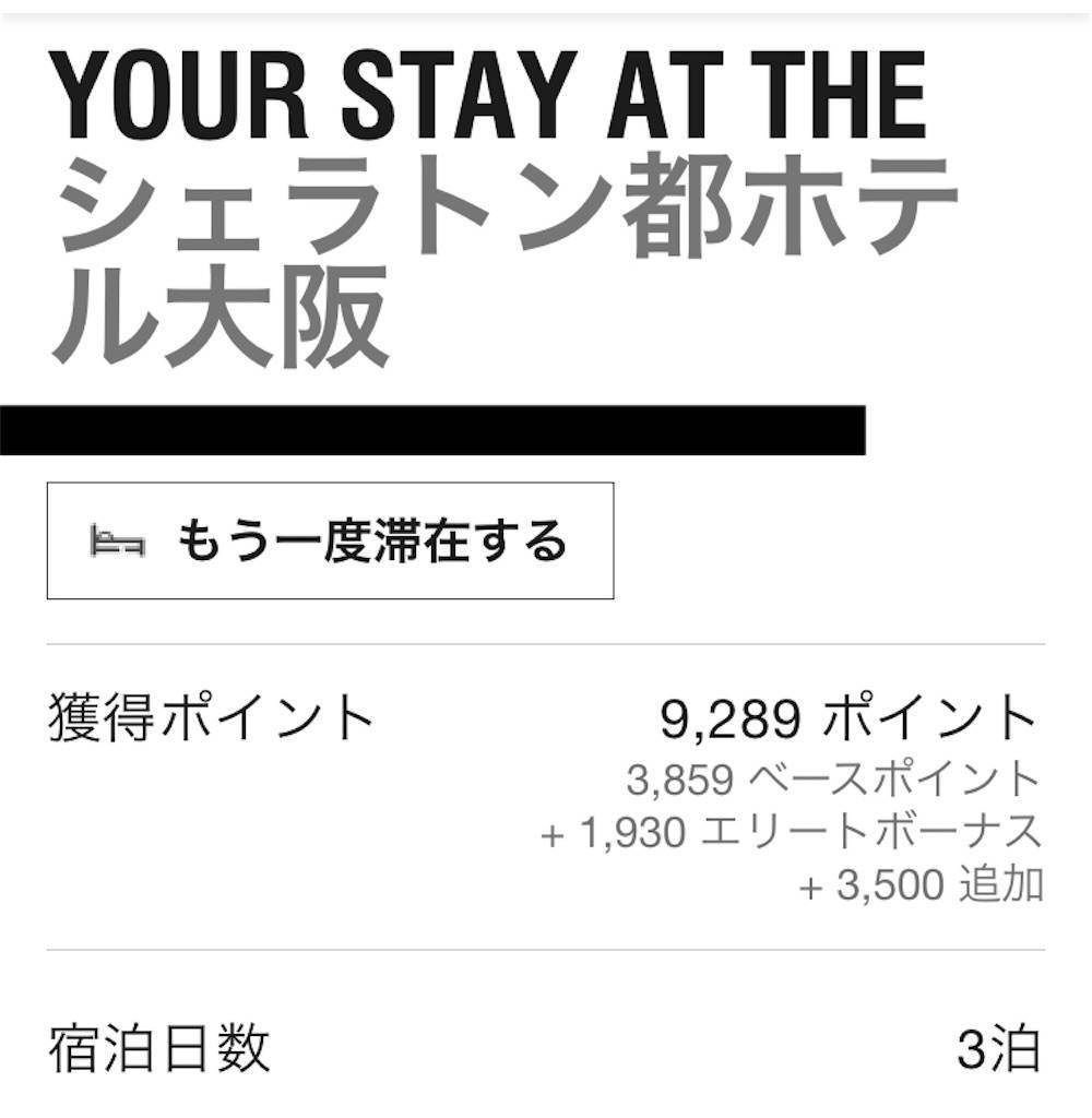 f:id:shingo-sakuragi:20200901204532j:image