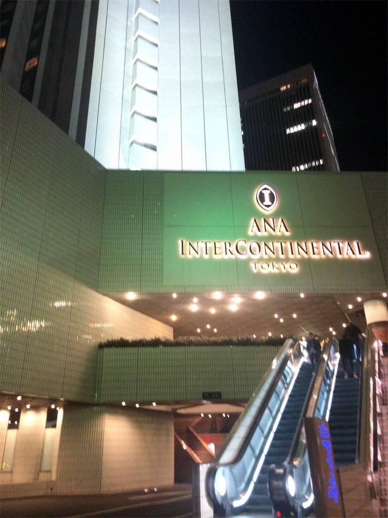 f:id:shingo-sakuragi:20200904014626j:image