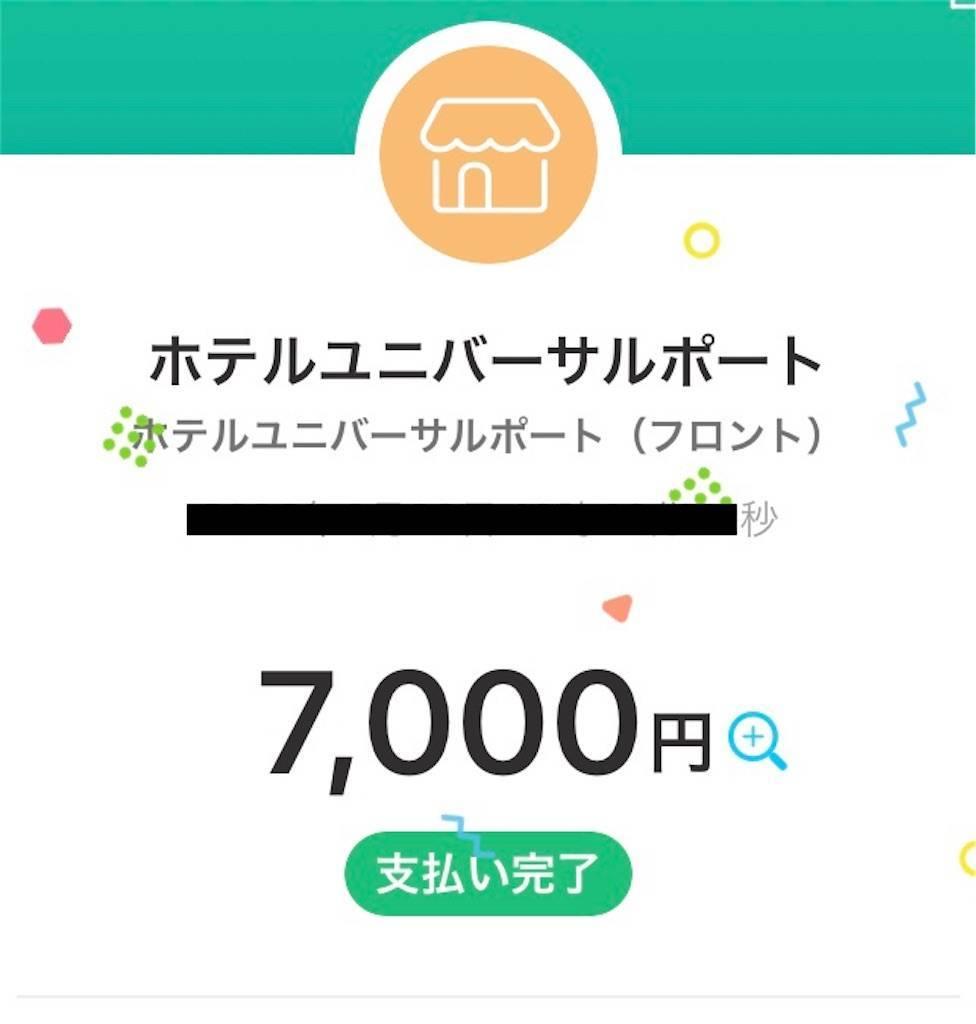 f:id:shingo-sakuragi:20200906111205j:image