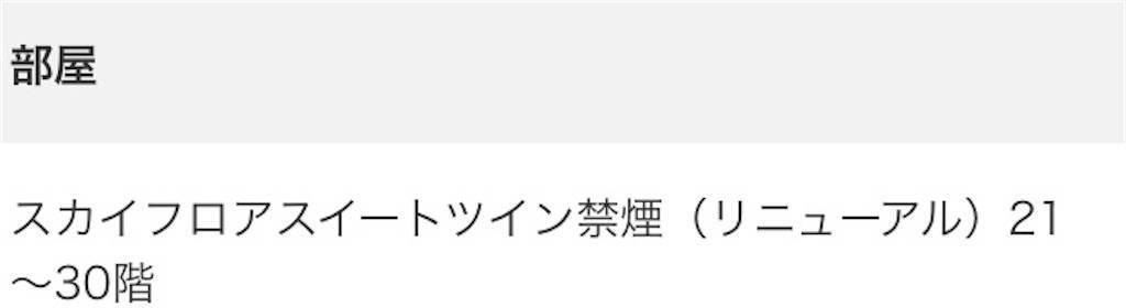 f:id:shingo-sakuragi:20200908001931j:image