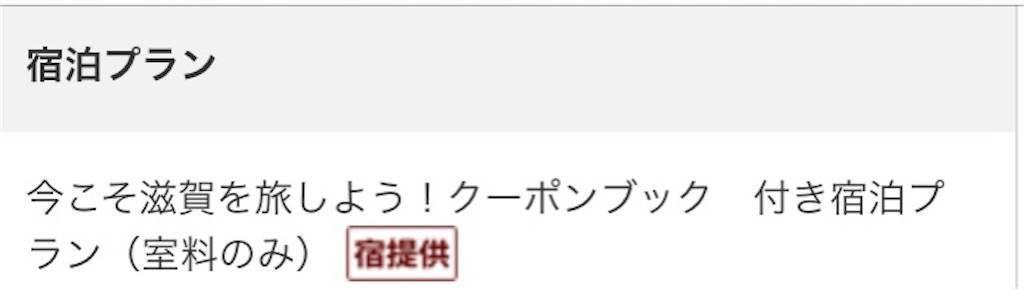 f:id:shingo-sakuragi:20200908001935j:image