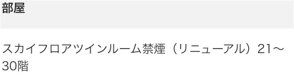 f:id:shingo-sakuragi:20200908001941j:image
