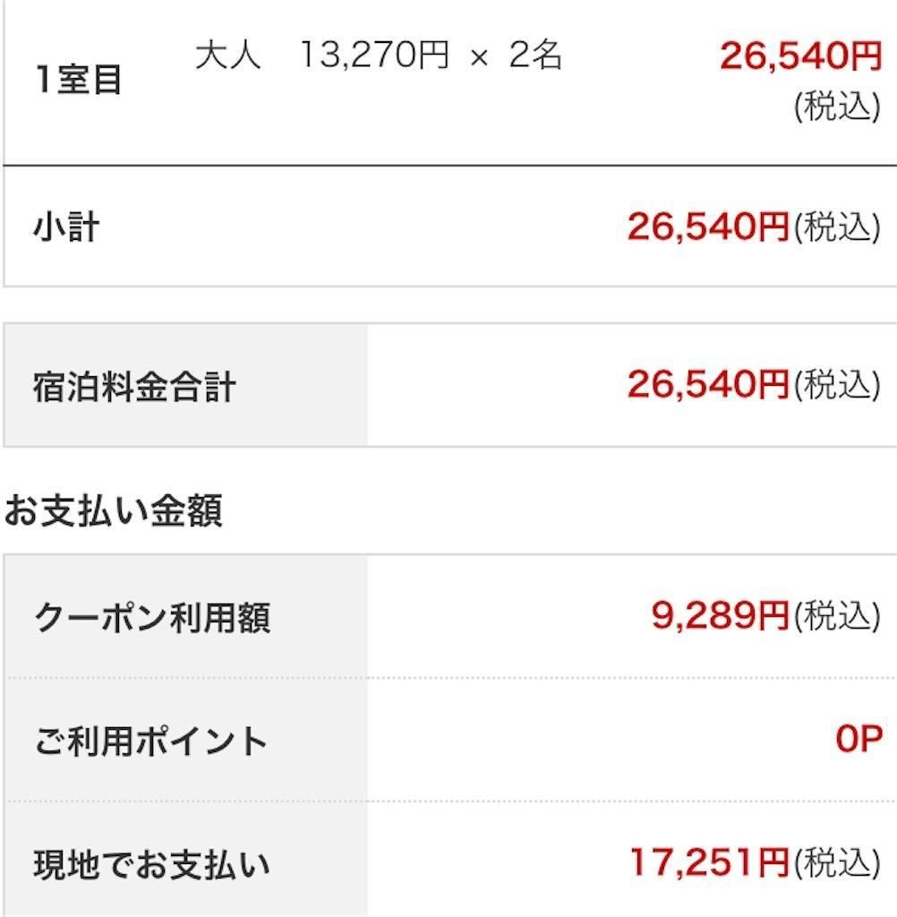 f:id:shingo-sakuragi:20200908001944j:image