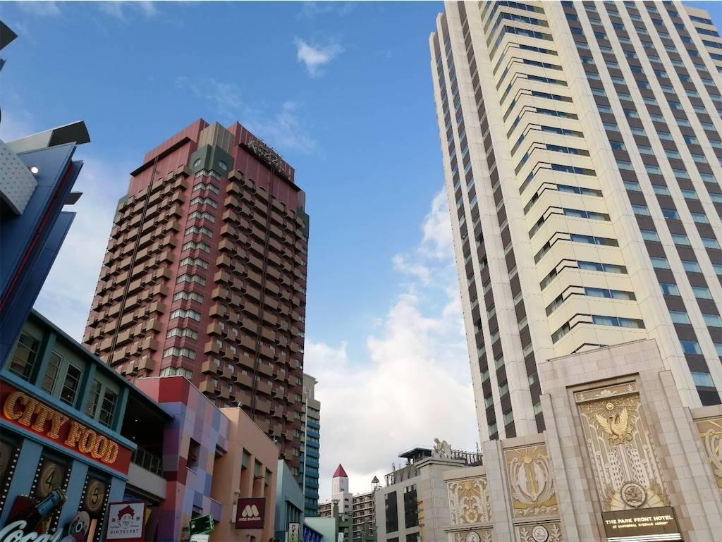 f:id:shingo-sakuragi:20200910003638j:image