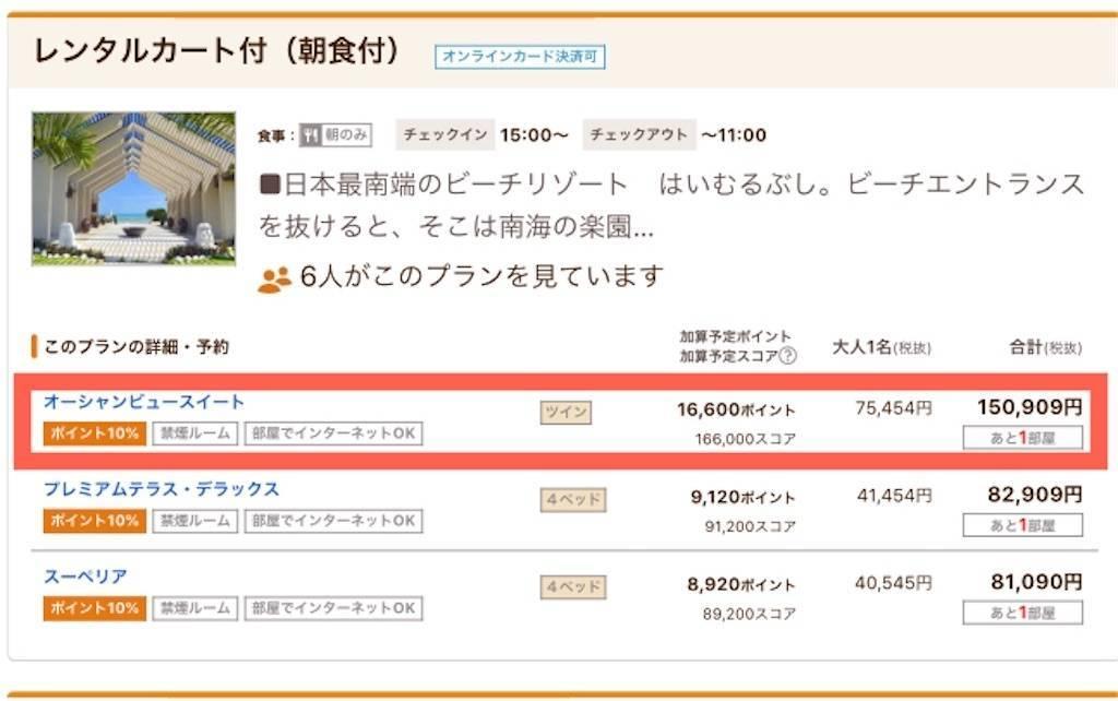 f:id:shingo-sakuragi:20200910005212j:image