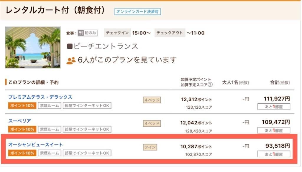 f:id:shingo-sakuragi:20200910005215j:image