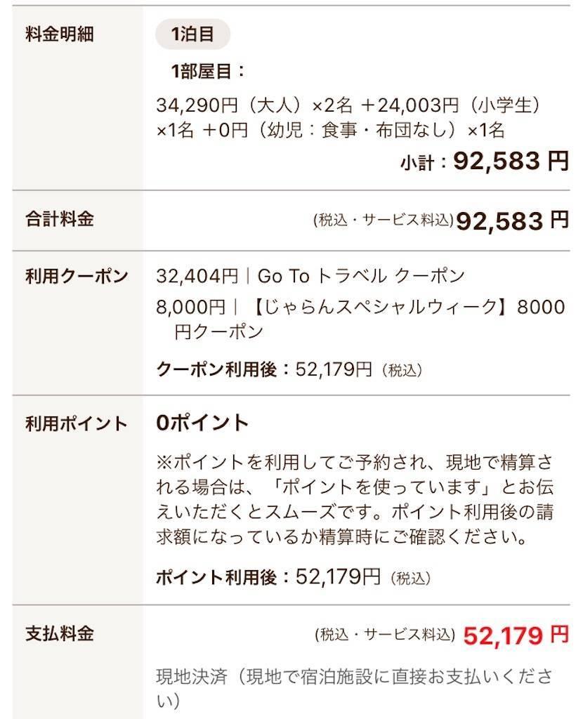 f:id:shingo-sakuragi:20200910005413j:image