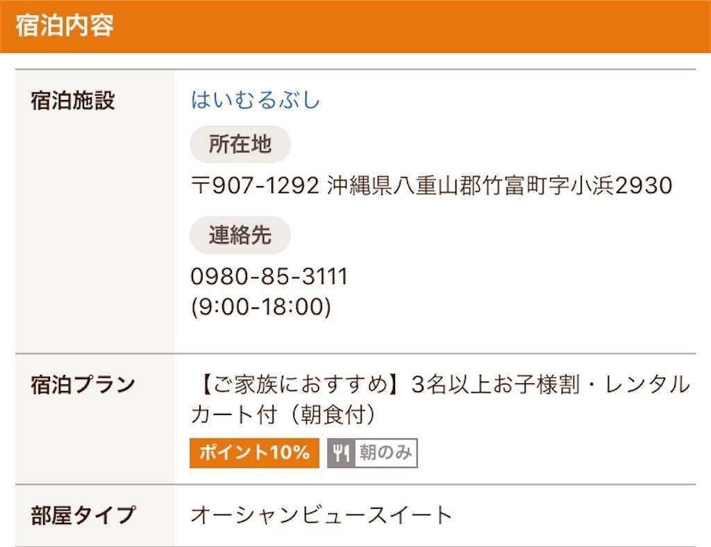 f:id:shingo-sakuragi:20200910005417j:image