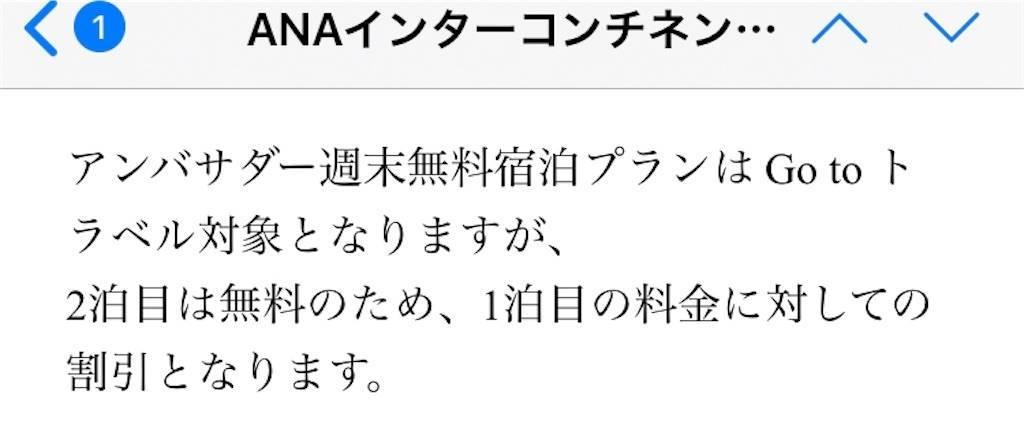 f:id:shingo-sakuragi:20200910005531j:image