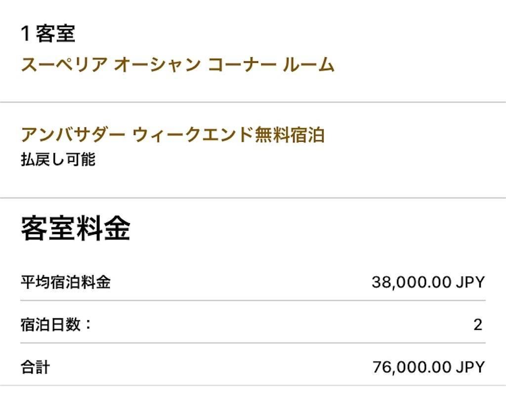 f:id:shingo-sakuragi:20200910005631j:image