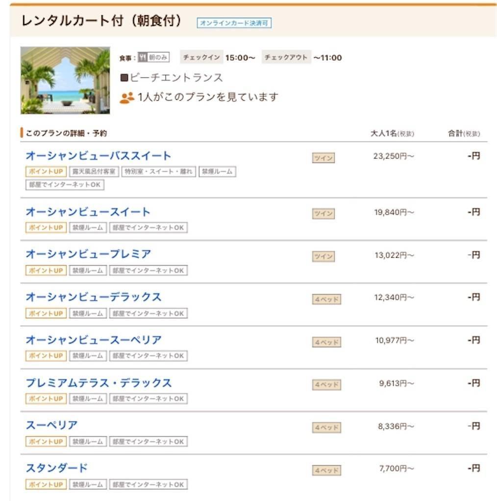 f:id:shingo-sakuragi:20200910005900j:image