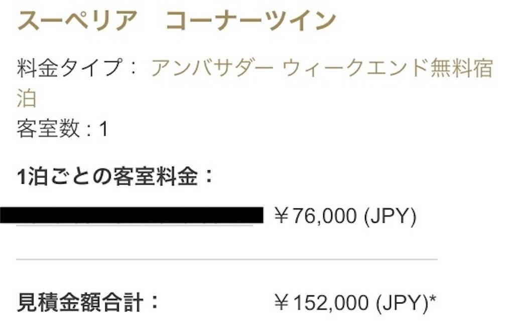 f:id:shingo-sakuragi:20200912021040j:image