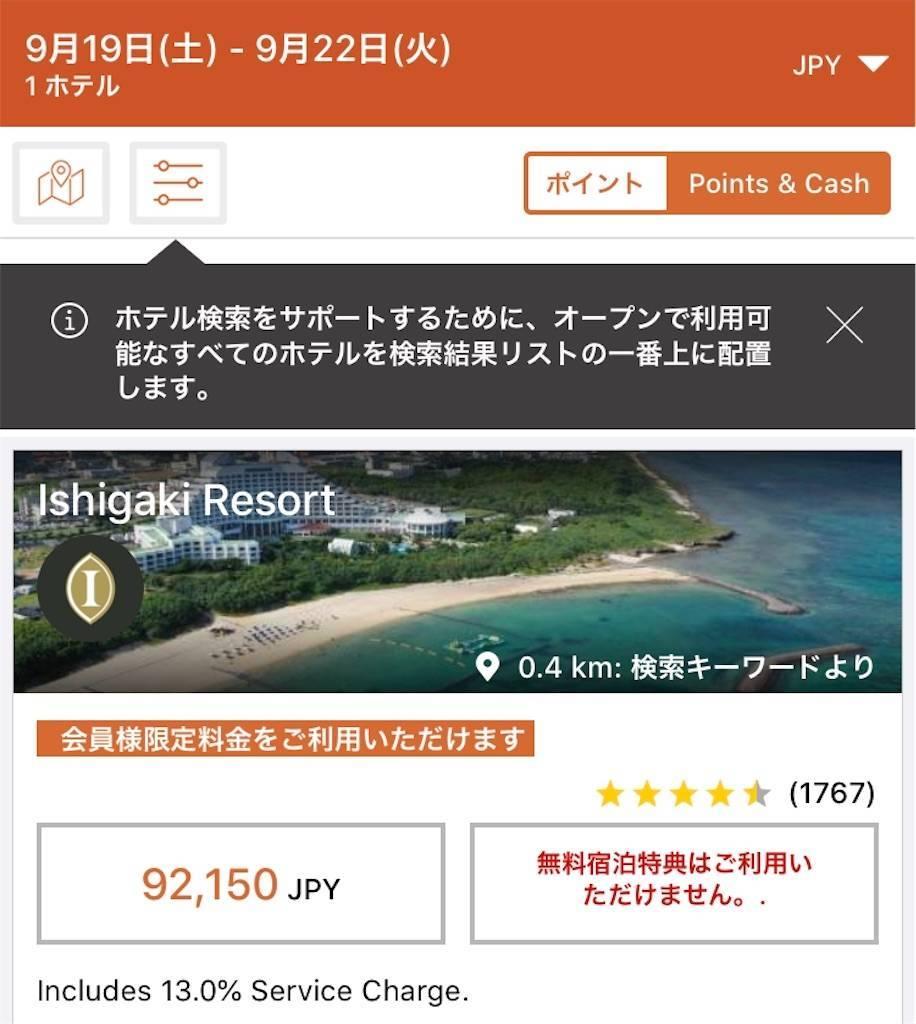 f:id:shingo-sakuragi:20200912021528j:image