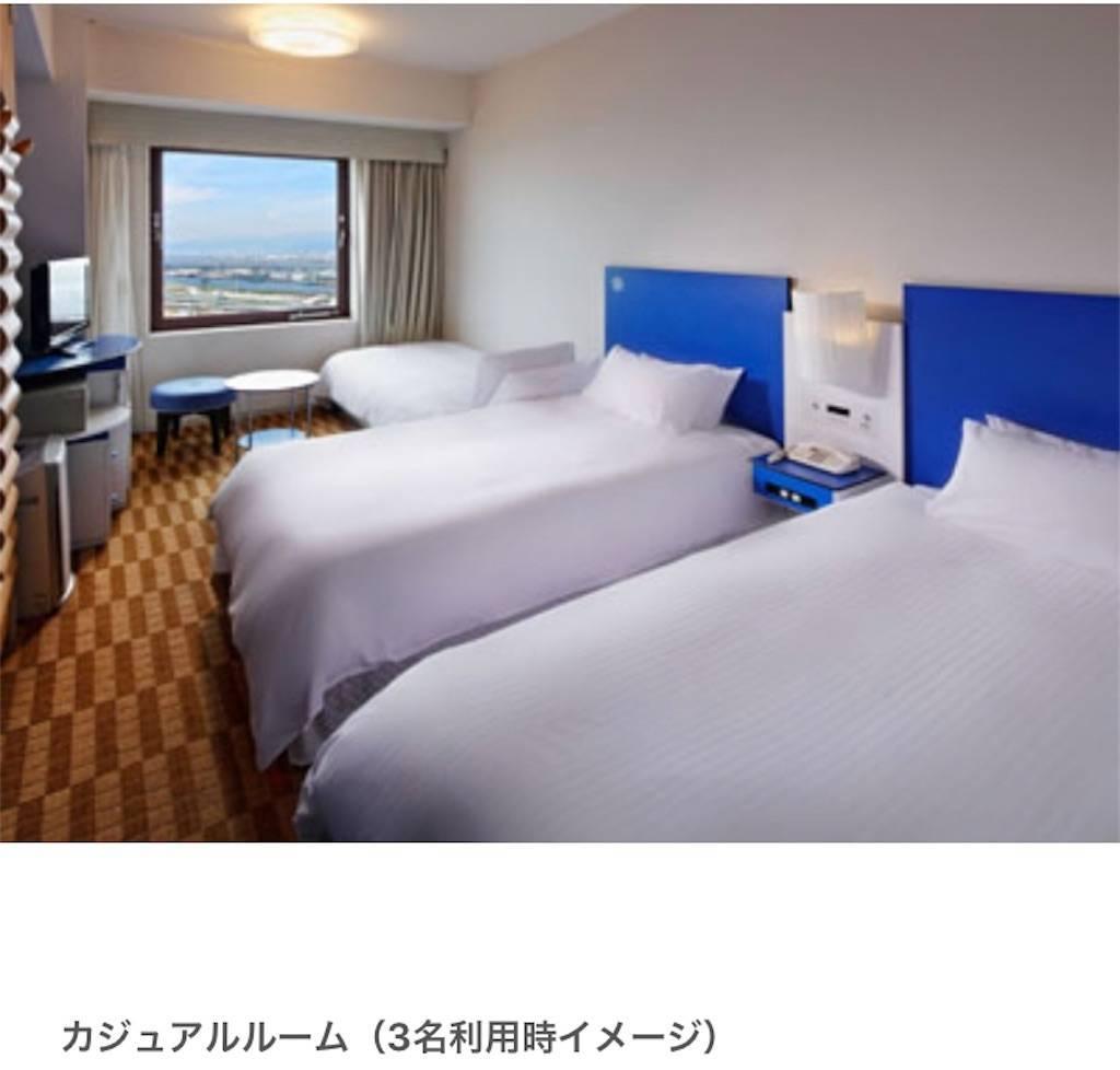 f:id:shingo-sakuragi:20200918191540j:image