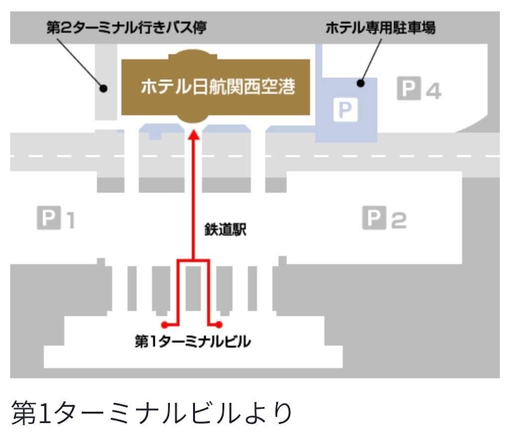 f:id:shingo-sakuragi:20200918235740j:image