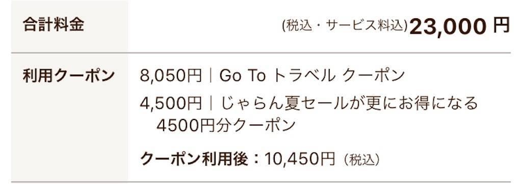 f:id:shingo-sakuragi:20200919000932j:image