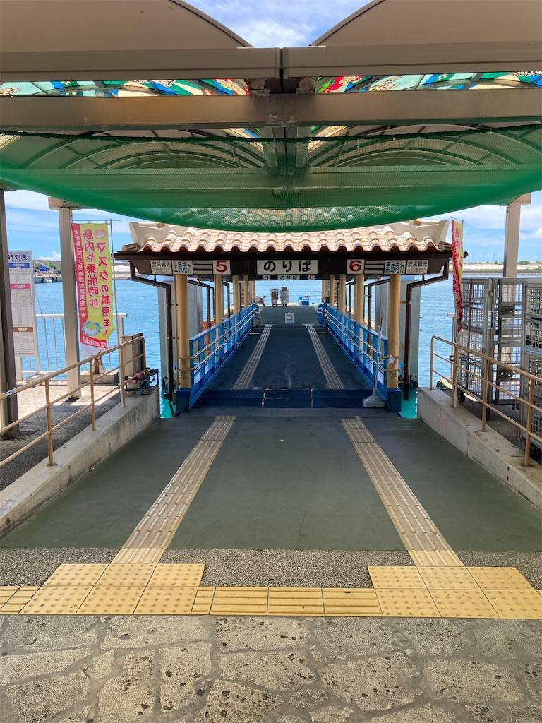 f:id:shingo-sakuragi:20200921095913j:image