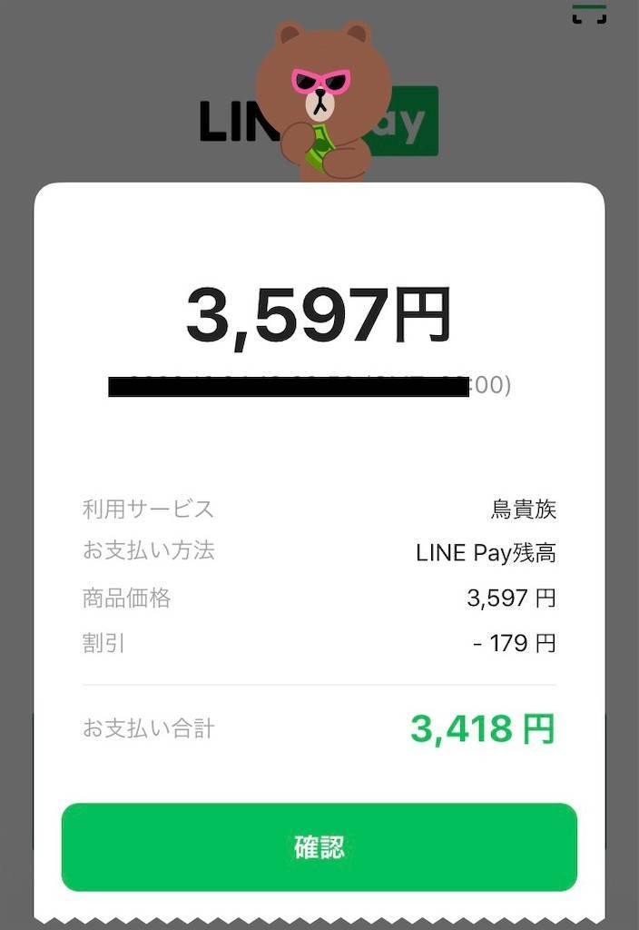 f:id:shingo-sakuragi:20201005181339j:image