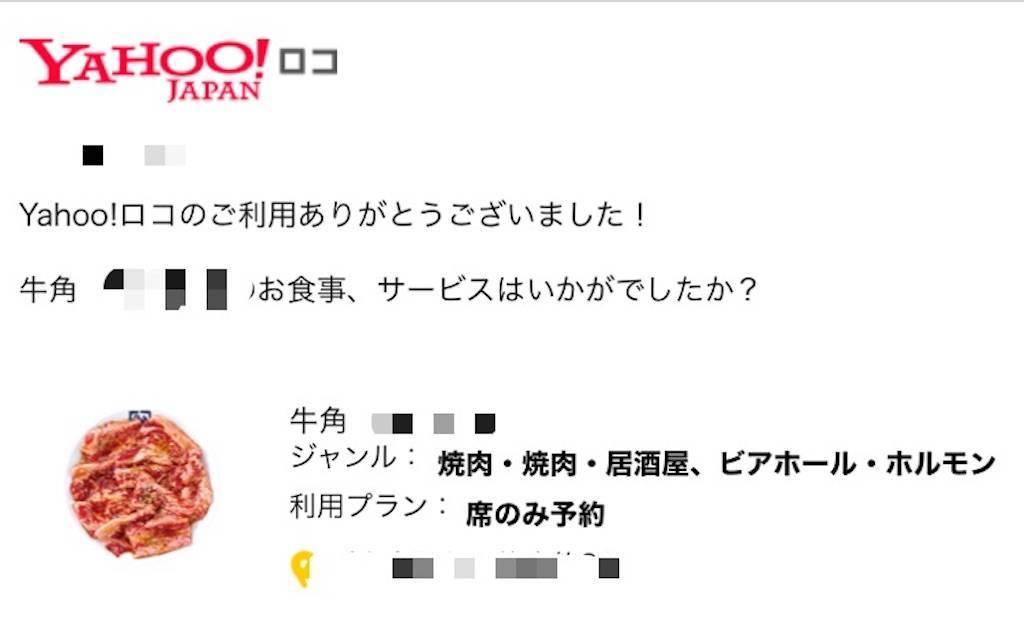 f:id:shingo-sakuragi:20201005181740j:image