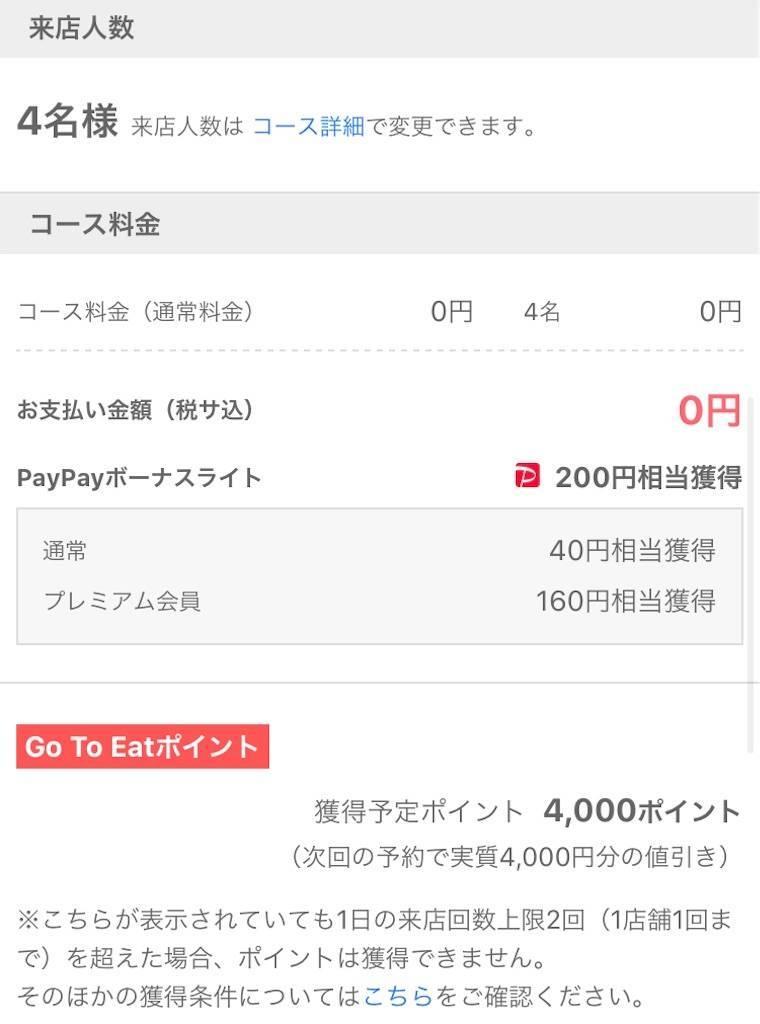f:id:shingo-sakuragi:20201005182050j:image
