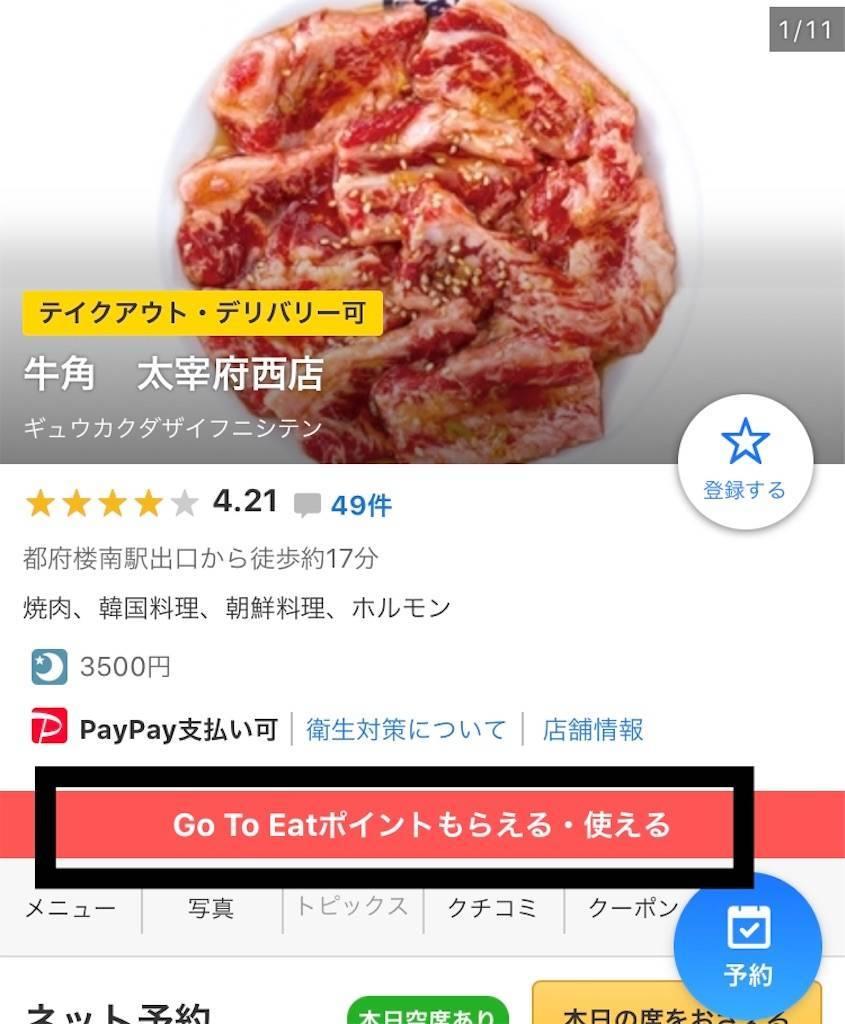 f:id:shingo-sakuragi:20201005182200j:image